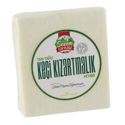 Seçen Çiftliği - Seçen Çiftliği Keçi Kızartmalık Peynir 200g