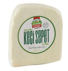 Seçen Çiftliği - Seçen Çiftliği Keçi Sepet Peyniri 200g