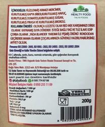 Talya Foods Redmix Çorbalık Karışımı 200g - Thumbnail
